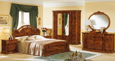 Camel Group Milady Walnut Finish Italian Bedroom